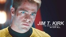 ► James Kirk | Only Human After All