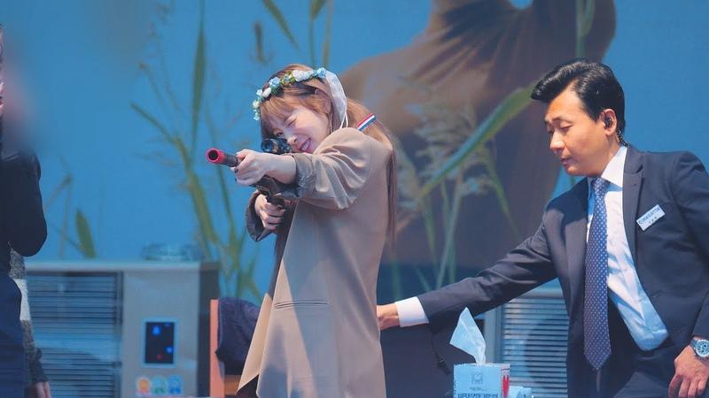 팬한테 총 받은 태연 직캠@191103 부산 팬싸인회 [Fancam]