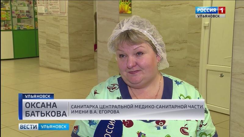 Скандал в МСЧ им Егорова