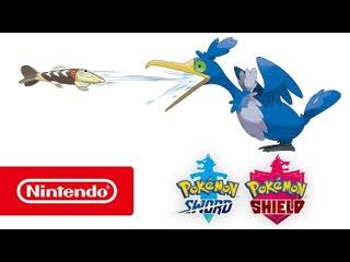 Pokmon Sword и Pokmon Shield  Новые подробности! (Nintendo Switch)