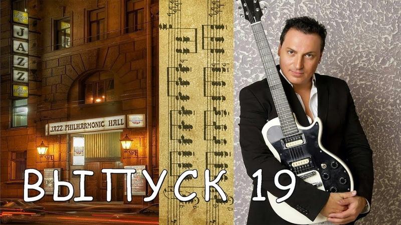 Сюрприз news выпуск 19 Гитарист виртуоз Гасан Багиров