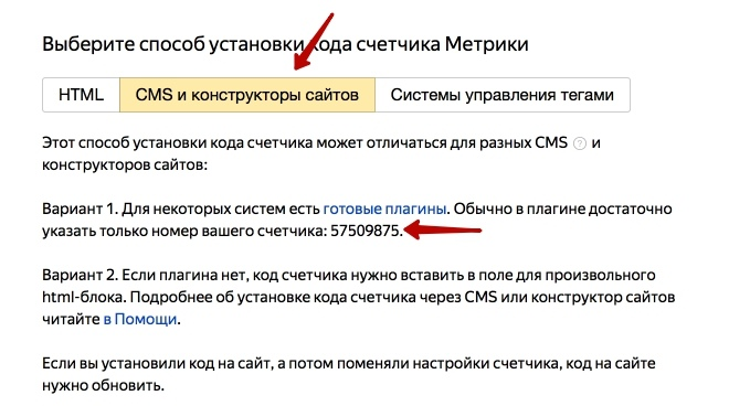 Льём через Яндекс.Директ: подготовка к запуску рекламы, изображение №9