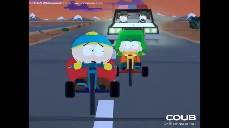 South Park Drift