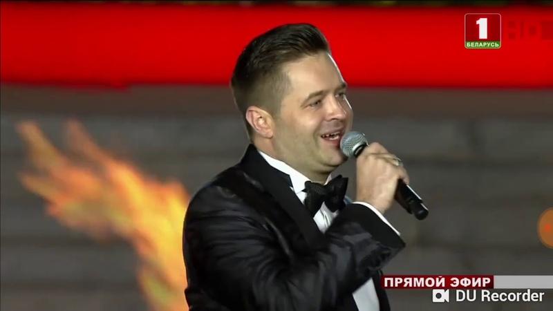 Сергей Волчков Минск 9 мая 2019