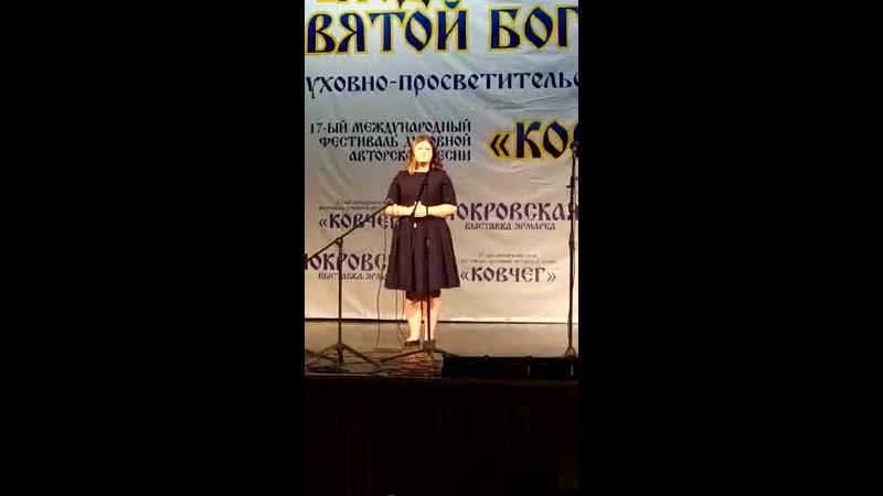Мама - Шедогубова Анастасия
