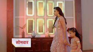 Today Episode - Nazar - 14th September 2019 Upcoming Twist and Today Latest News Update