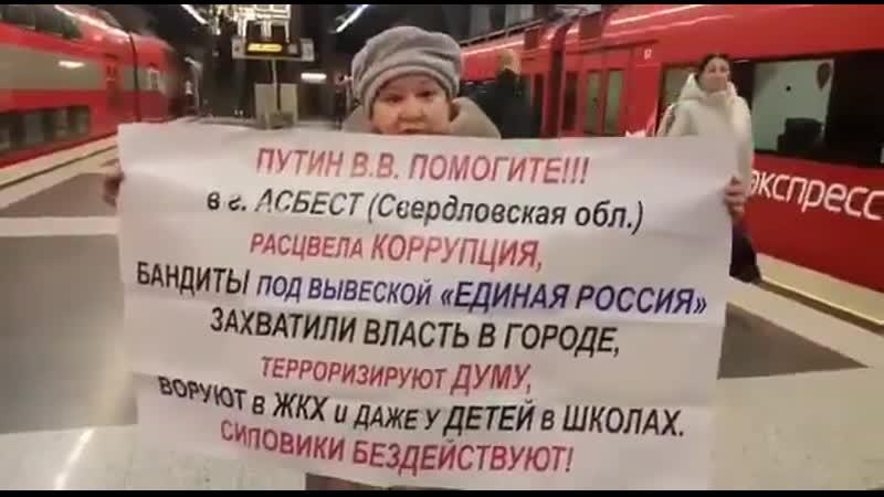 Пенсионерку из Асбеста Татьяну Панькину задержали в Александровском саду