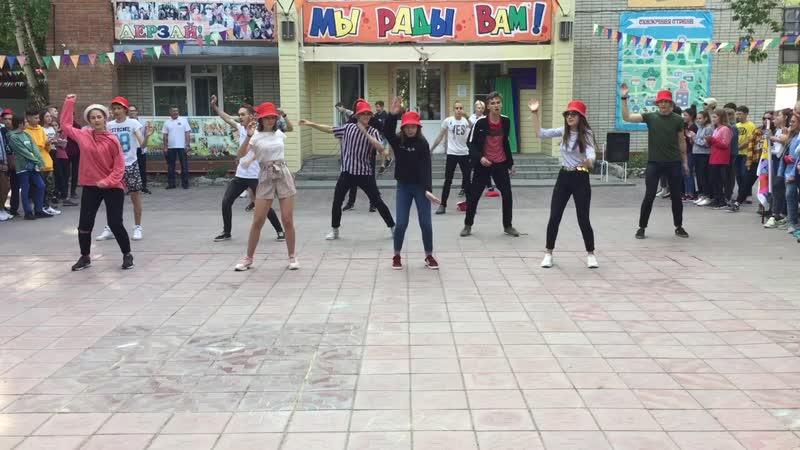 Командирский танец ЛАШ2019