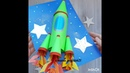 Поделка ко Дню Космонавтики - вариант 1. Поделка-аппликация