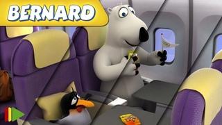 Bernard Bear | Zusammenstellung von Folgen | Reise ins Stadion