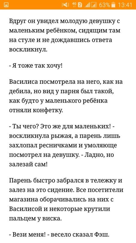 #мемный_часобук@typicalchasovschik