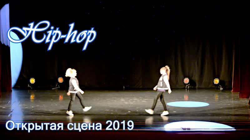 Hip hop Постановка Ольги Ваховской