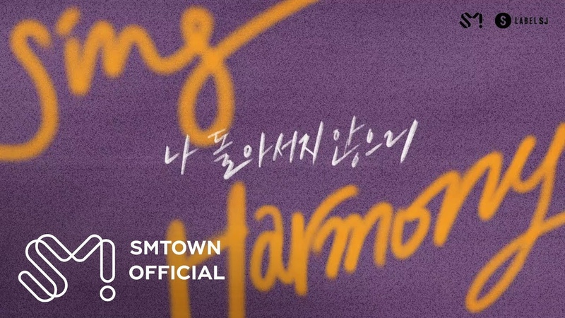 DONGHAE 동해 'HARMONY Feat BewhY ' Lyric Video