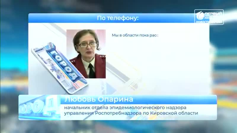 26 кировчан под подозрением на коронавирус Новости Кирова
