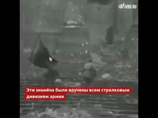 Ровно 75 лет назад Советские солдаты водрузили Красное знамя над Рейхстагом - как это было