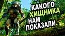 Что показали в трейлере Хищник: Охотничьи Угодья (Predator: Hunting Grounds)
