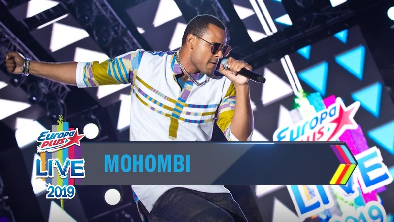 Europa Plus LIVE 2019 MOHOMBI