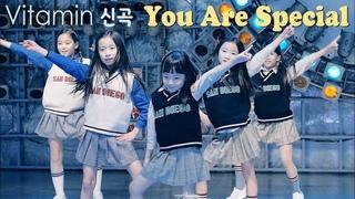 171112 키즈돌 비타민(VITAMIN of 클레버TV)신곡 You Are Special 너는 특별하단다 2cams @ 밀리오레 Filmed & Edited by lEtud