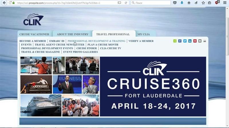 Проверяем InCruises InCruises входит в Асоциацию Круизных Лайнеров CLIA