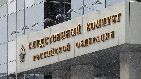 СК завел три новых дела после обстрелов в Донбассе