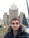 Личный фотоальбом Ильи Князева