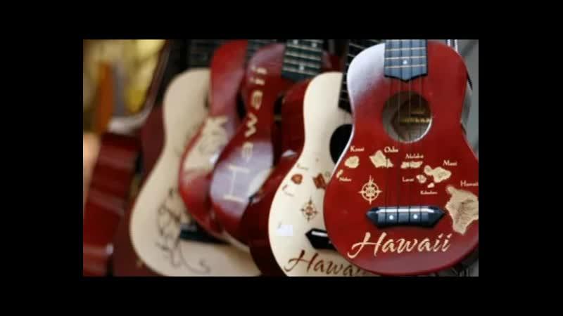 Гавайская гитара укулеле: что это за инструмент и как на нём играть?