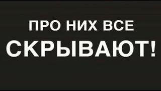 """Фильм """"ПРОБУЖДЕНИЕ: КОСМИЧЕСКОЕ РАБСТВО"""". 70 САМЫХ СИЛЬНЫХ СВИДЕТЕЛЬСТВ. Я В ШОКЕ!!!"""