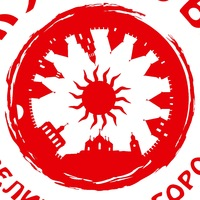 """Логотип  Мы любим """"КУДЕСЫ""""!!! г. Великий Новгород"""