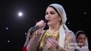 🔵НОВАЯ ЧЕЧЕНСКАЯ ПЕСНЯ 🔵2020🔵 Тамара Адамова - Со еза бохуш хьо ма дукха лийлира 🔵