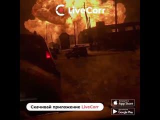 Момент мощного взрыва газовая АЗС в Челябинской области