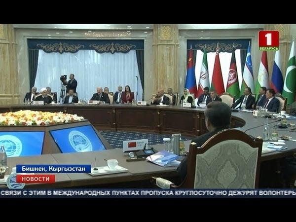 Инициатива Лукашенко на саммите ШОС: новый Хельсинский процесс