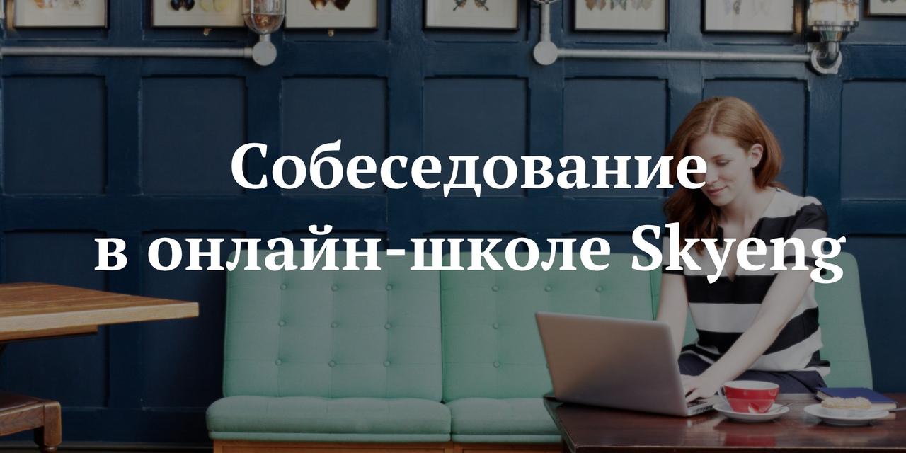 Вакансии удалённой работы язык россия фриланс сайт россии