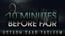10 Minutes Before Fajr - Amazing Reminder by Ustadh Saad Tasleem