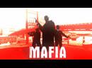Mafia: The City of Lost Heaven - Продолжаем Воскресную Ностальгию