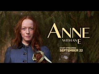 Anne with an E  | Season 3 | Trailer | PhysKids