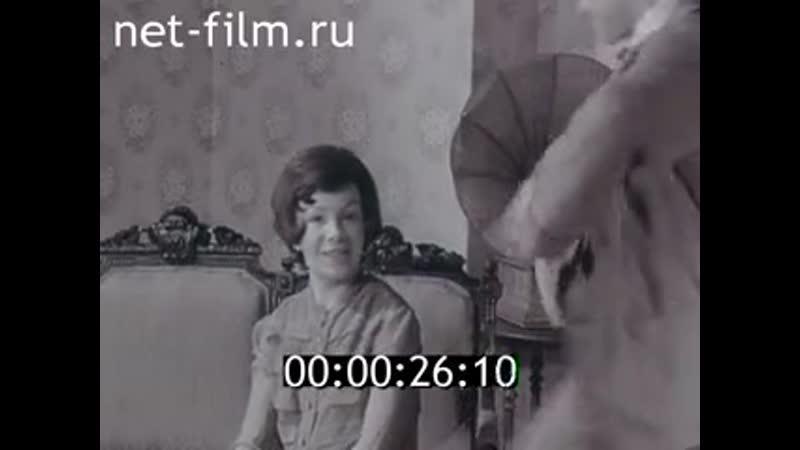 Реклама СССР (1976) Ремонт корпусной и решетчатой мебели