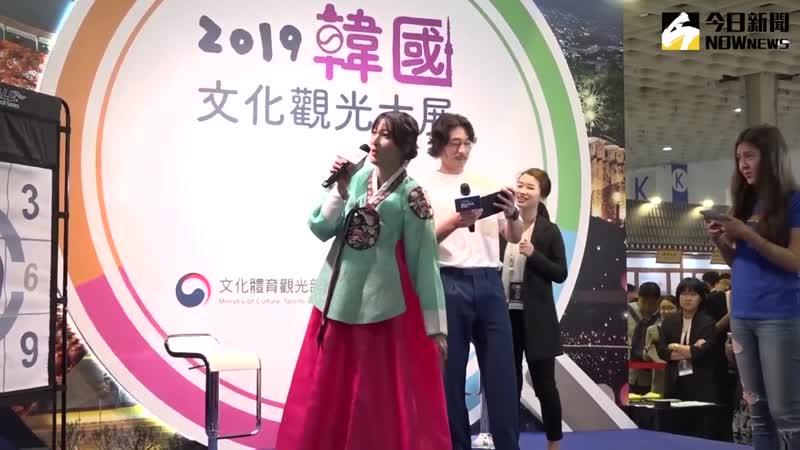 08 ноября Выставка Туризма Тайвань Зрители