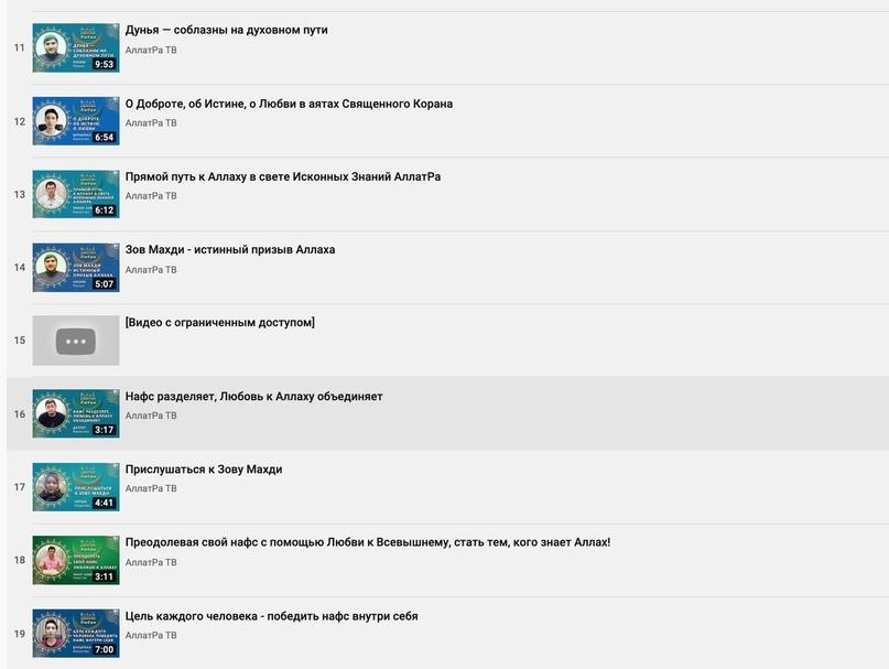"""Алёна Намлиева - Подробный разбор """"АллатРа"""" Опасности этого учения D-62qCjoEG4"""