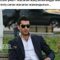 Orynbasar Aliev