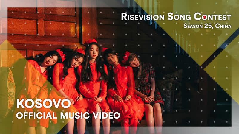 Red Velvet Peek A Boo Kosovo Official Music Video RSC 25