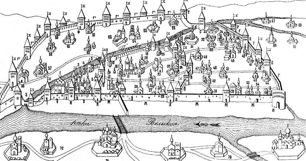 Крепость Пскова на старинной карте