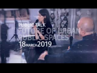 Дискуссия Висенте Гуаярта и Наталии Фишман Будущее городских общественных пространств
