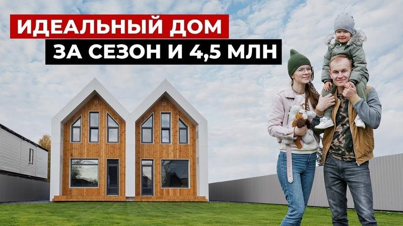 Обзор идеального дома, 2*100 м2. Не каркасный дом! Дизайн интерьера в современном стиле