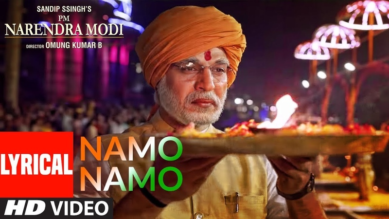 Lyrical Namo Namo PM Narendra Modi Vivek Oberoi Sandip Ssingh Parry G Hitesh Modak