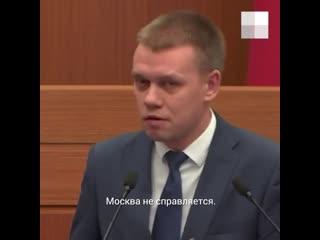 Депутат Мосгордумы  о бедных регионах и Шиесе
