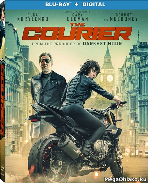 Курьер / The Courier (2019/BDRip/HDRip)