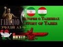 Кто такие Таджики?!