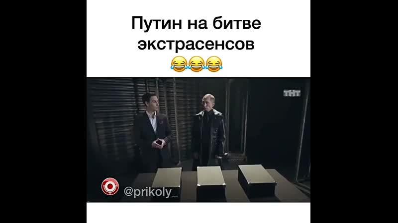 битва экстрасенсов.mp4