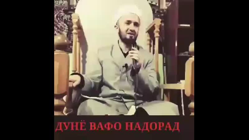ДОМУЛО АБДУКОДИР (480p).mp4