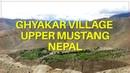 Ghyakar Village Upper Mustang Nepal